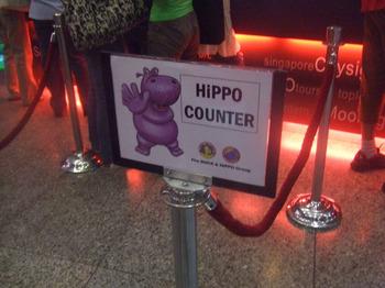 hippo123.jpg