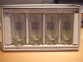 dm_shotglass.jpg