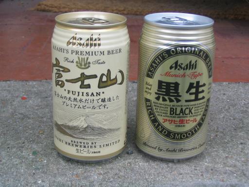 sushi100.JPG