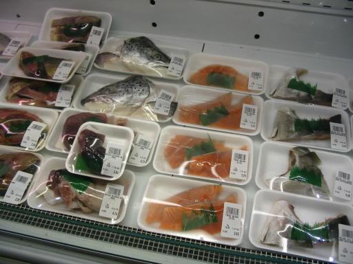 sushi58.JPG