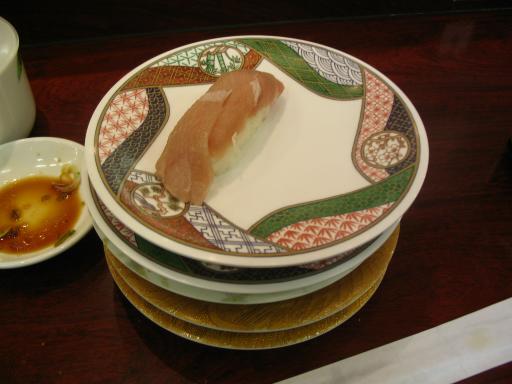 sushi84.JPG