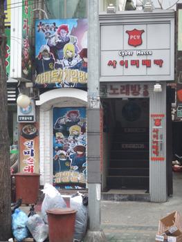 yir_seoul.jpg