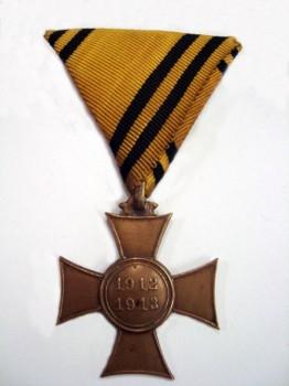 austrian-medal1