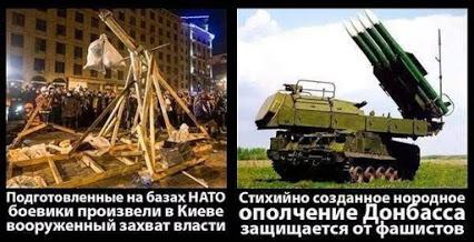 Morons who swallow Putin's propaganda