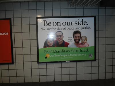 Palestinian peace?