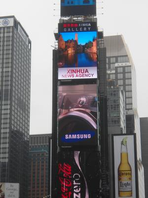 Xinhua in Times Square